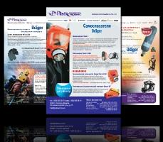 Рекламные модули Dreger