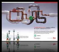 Рекламные модули и статьи в журналах