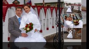 Свадьба Андрей и Наталья